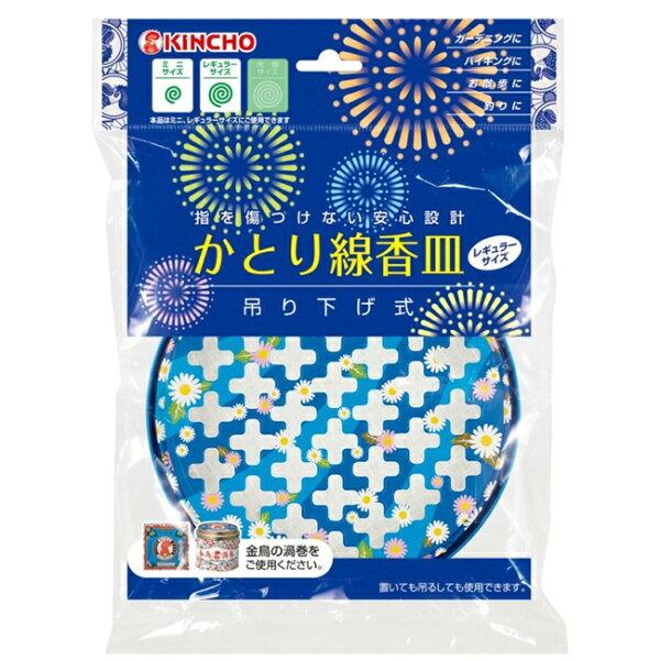 日本金鳥防蚊蚊香除蟲Kincho蚊香盤