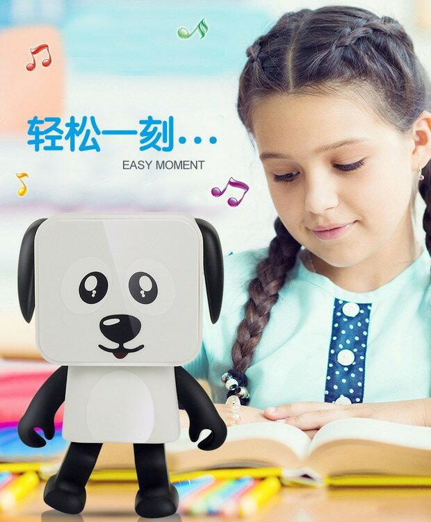 智能跳舞小方狗機器人 藍牙音箱 藍牙機器人【H00142】