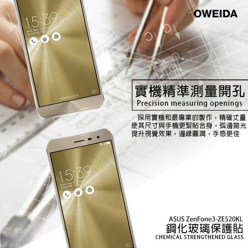 Oweida ASUS ZenFone3 (ZE520KL) 2.5D滿版鋼化玻璃貼(黑/白/金)
