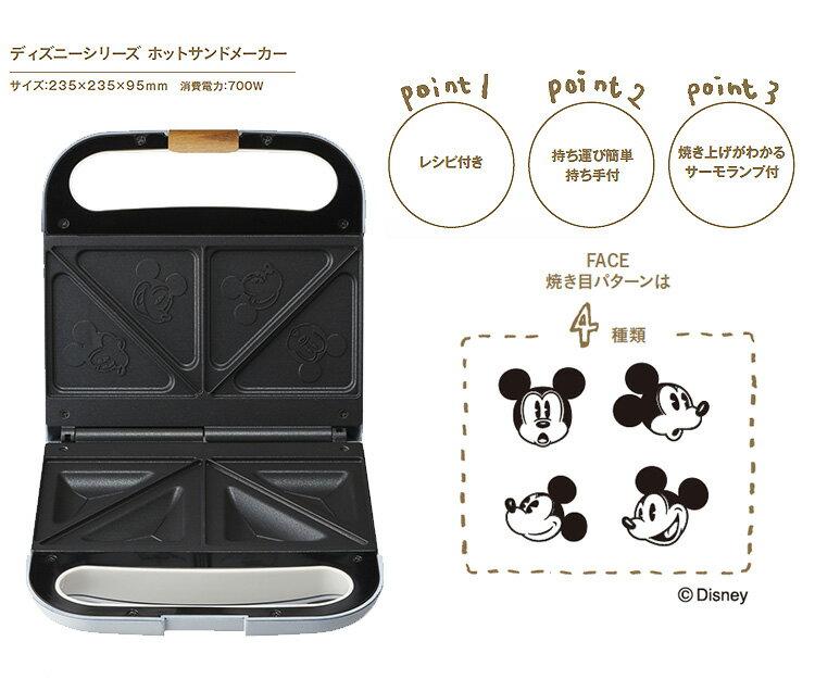 日本DOSHISHA x 迪士尼聯名款 米奇 小熊維尼 特別版熱壓吐司機 / 三明治機  /  TSH-701 。2色-日本必買 代購 / 日本樂天代購 (5600) /  件件含運 3
