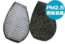 【日本獨家推薦款】カシムラ PM2.5対応空氣清淨機/除臭機/改良四層濾網AI-3_09003(4907986090031)