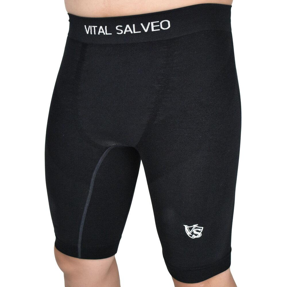 【VITAL SALVEO】男超彈力無縫壓縮機能短褲-台灣製造 1