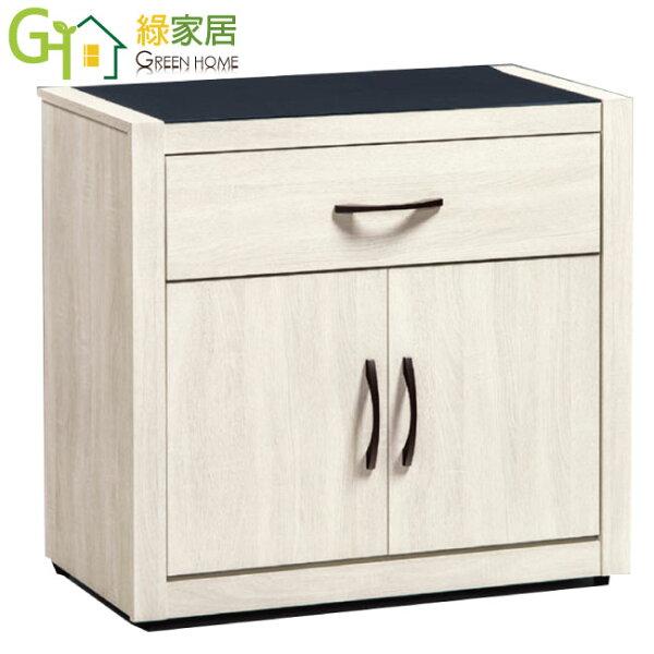 【綠家居】漢納時尚2.8尺木紋玻璃餐櫃收納櫃