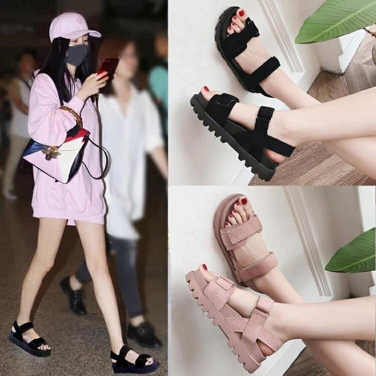 涼鞋女學生2019新款夏季女鞋子韓版原宿風平底百搭厚底鬆糕女鞋潮