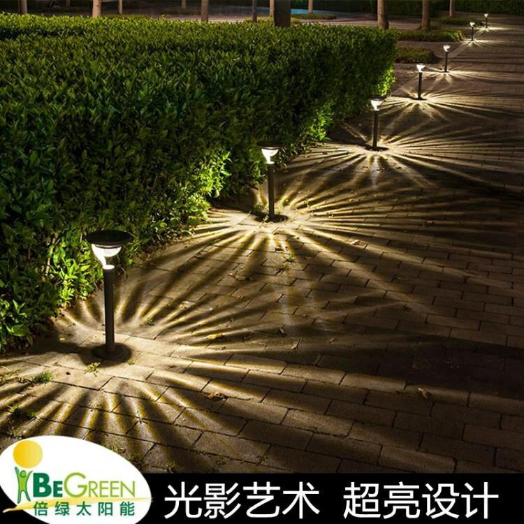 太陽能燈戶外庭院燈家用超亮LED草坪燈防水花園別墅裝飾地插路燈HM   秋冬新品特惠