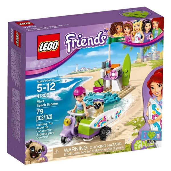樂高積木LEGO《 LT41306 》Friends 姊妹淘系列 - 米雅的沙灘速克達
