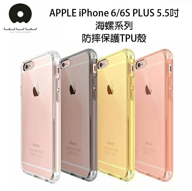 ~PC~BOX~APPLE iPhone 6 PLUS    iPhone 6S Plus