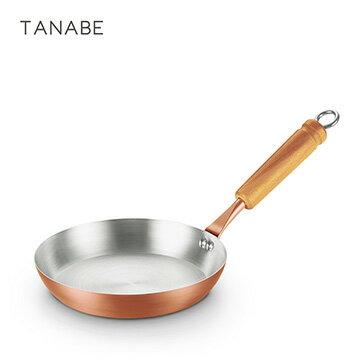 Nicegoods 生活好東西:【日本田邊金具】純銅木柄平底煎鍋-16cm