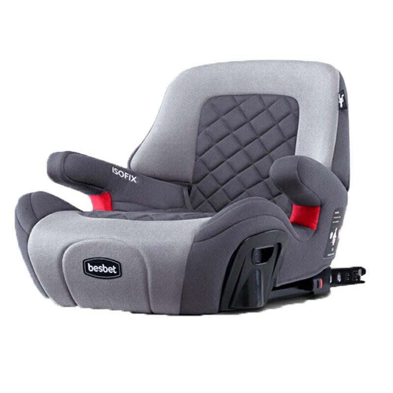 Besbet - 兒童汽車安全座椅/增高墊(消光灰)
