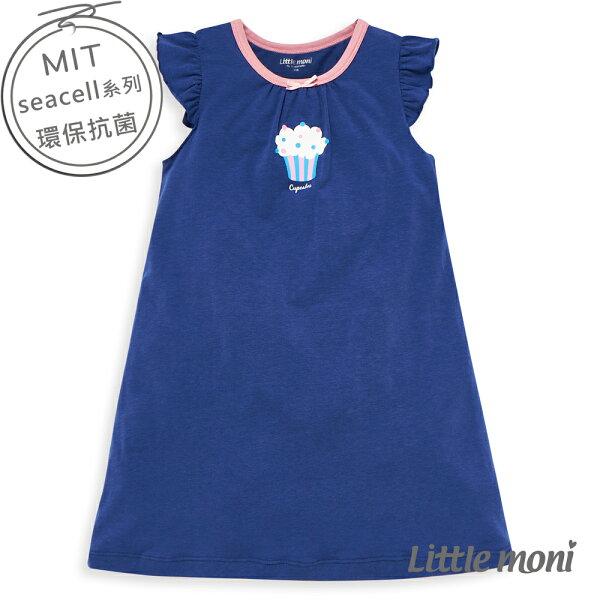 Littlemoni海藻纖維系列洋裝睡衣-粉紫藍