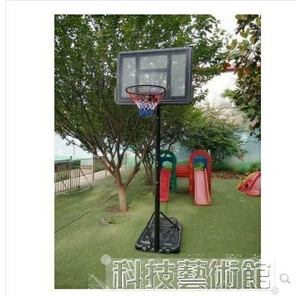 籃球架成人家用訓練室內落地式家用籃球框可行動升降標準型籃筐   領券下定更優惠