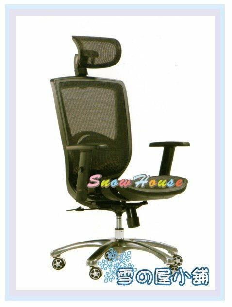 ╭☆雪之屋居家生活館☆╯R223-06 NC-06高背網椅/電腦椅/辦公椅/會客椅/櫃檯椅/休閒椅