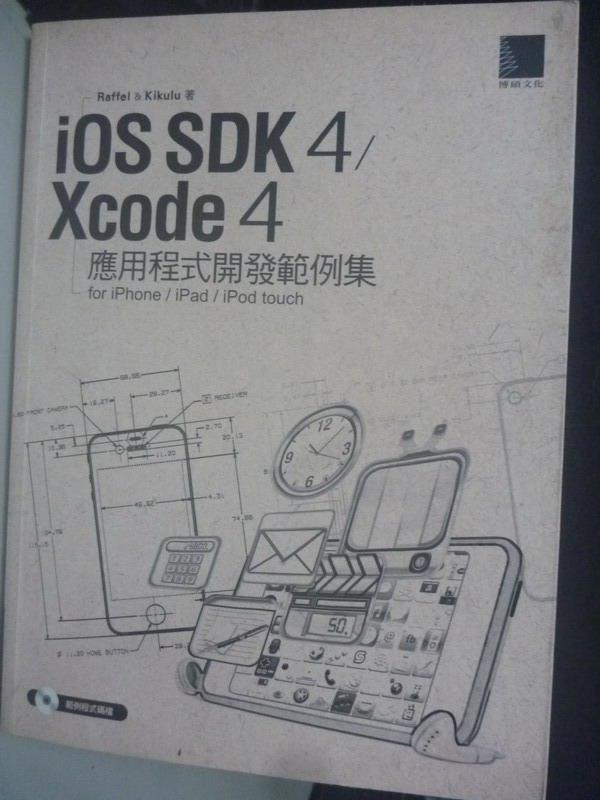 【書寶二手書T8/電腦_WEP】iOS SDK 4 / Xcode 4 應用程式開發範例集_Raffel_無光碟