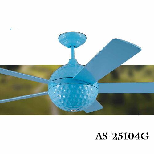 現代簡約系列★魔球56吋LED5W吊扇燈風扇燈湖水藍★永光照明AS-25104G