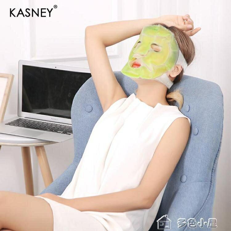 面罩冰敷面罩美容面部冷敷冰袋後消水腫面膜過敏後冷熱敷降溫冰袋 交換禮物