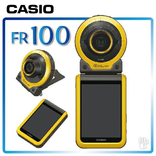 ➤陽光型男自拍神器【和信嘉】CASIO FR-100 (黃色) 分離式相機 FR100 公司貨 原廠保固18個月