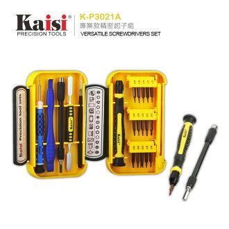 Kaisi K-P3021A 拆機工具組/起子組/手機拆卸/ASUS ZenFone 2/2E/5/6/4/Zoom/Selfie/PadFone S/C/X/mini/鴻海 InFocus M530..