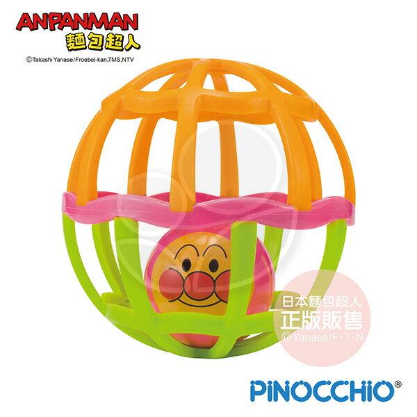AN麵包超人-嬰兒搖搖球中球-橘綠配色【悅兒園婦幼生活館】