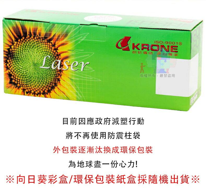 【立光】感光鼓 2140/2170/DCP7030/7040/MFC7440 KR-BRO-DR360