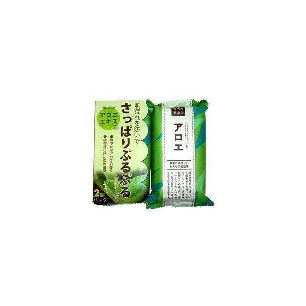 有樂町進口食品 日本進口 天然蘆薈香皂 100gX2入 4976631300078 - 限時優惠好康折扣