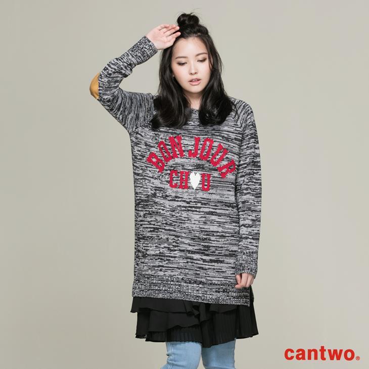 cantwo簡約字母長版針織上衣(共三色) 0