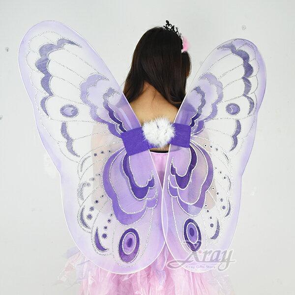 X射線【W152399】蝴蝶翅膀90cm-紫,萬聖節  化妝舞會  派對道具  兒童變裝