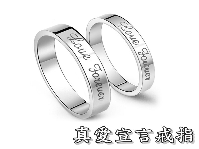 ~316小舖~~TC56~^(925銀白金戒指~真愛宣言戒指~單件價 新娘戒指 新郎戒指