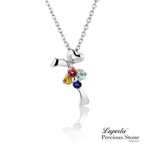 大東山珠寶愛戀彩鑽頂級14K白金項鍊