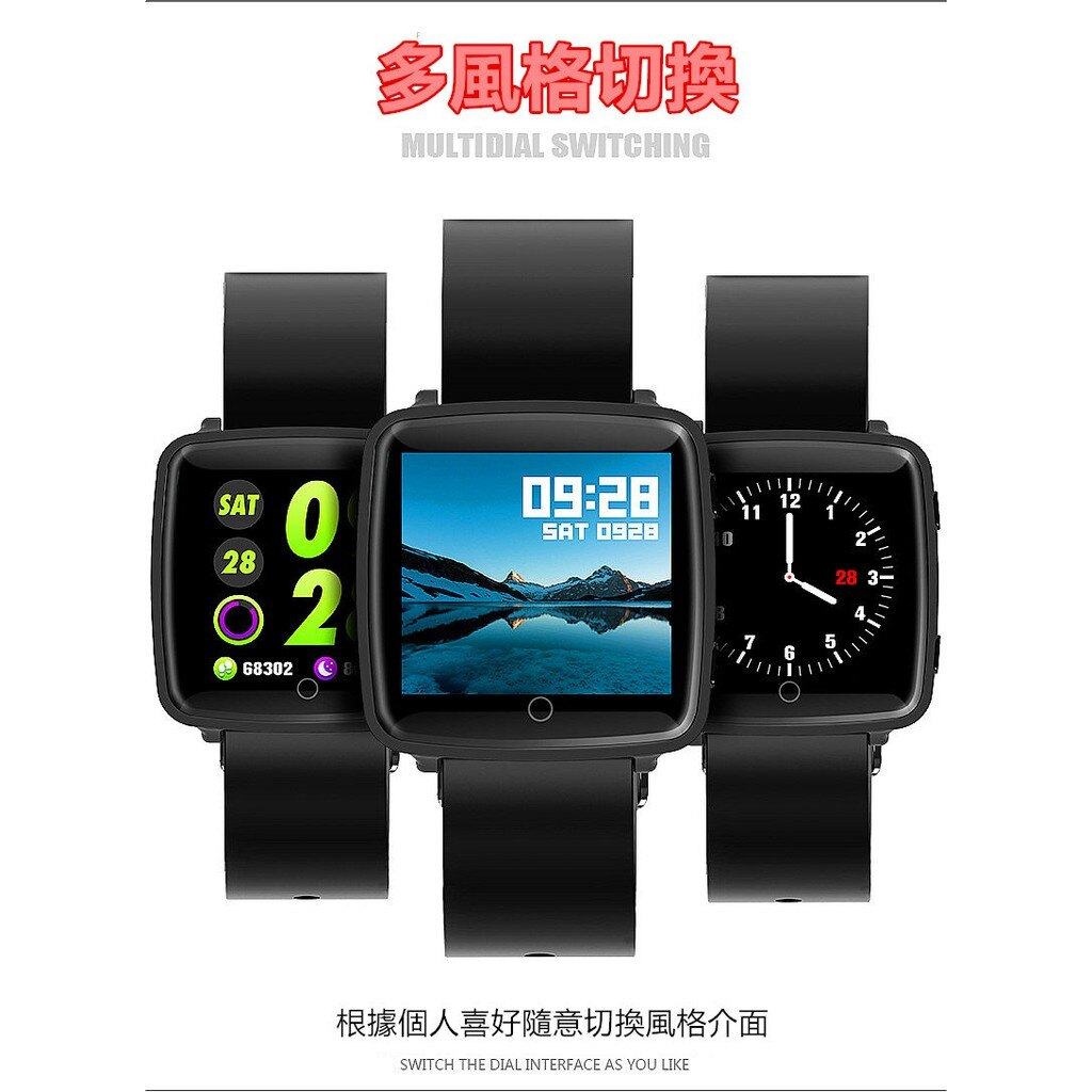 智慧手錶 繁體中文 C18 可LINE FB 智能手錶 手錶 心率血氧血壓監測 非 小米手環 DZ09 QW09
