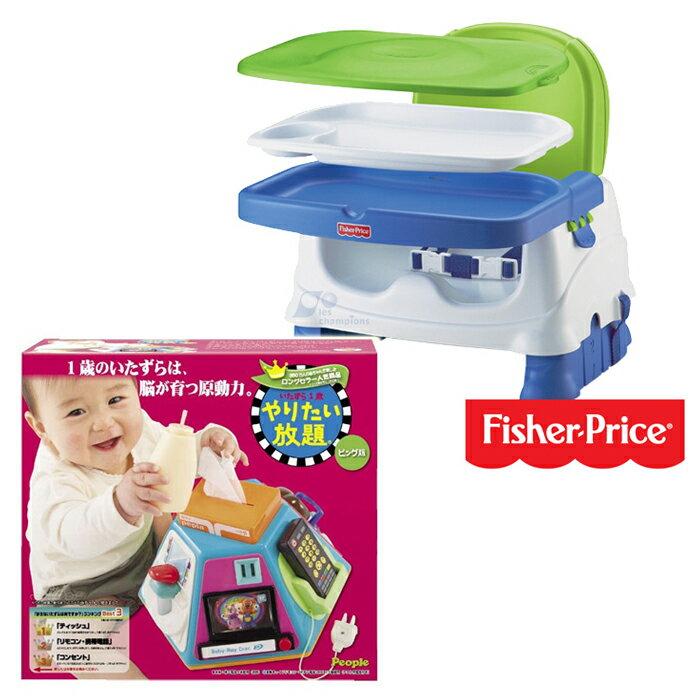 *限量特賣* Fisher-Price費雪 - 寶寶小餐椅 + People - 新超級多功能七面遊戲機 兩大原廠聯名超值組 0