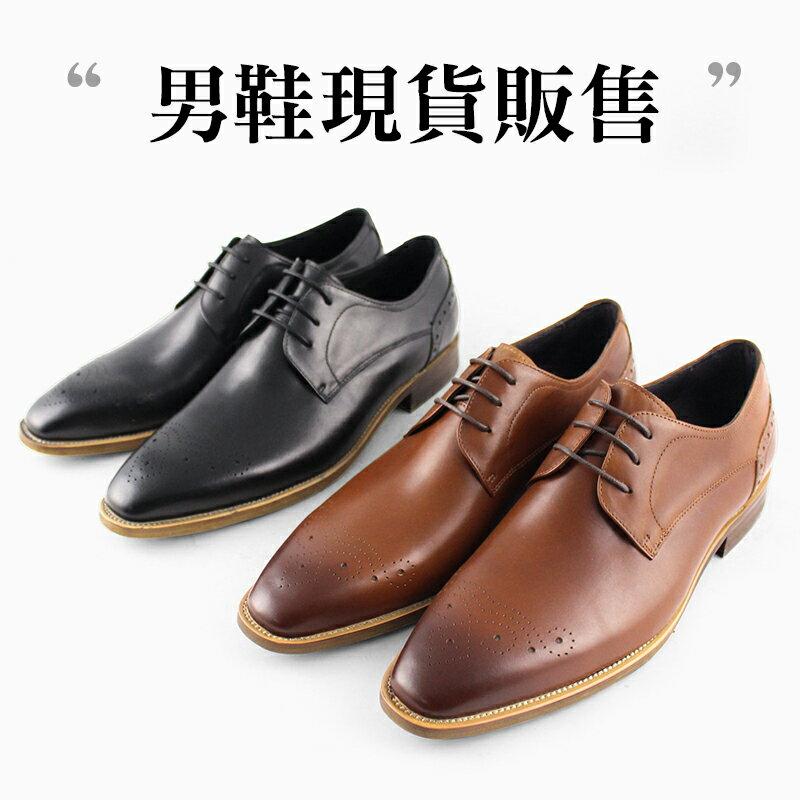 馬上出貨【F2-18019L】經典綁帶真皮牛津鞋_Shoes Party 0