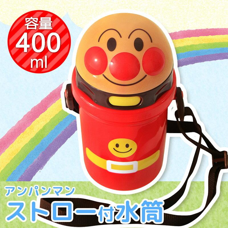 【真愛日本】18042000011 彈蓋吸管水壺400ML-ANP 麵包超人 水壺 吸管水壺 塑膠水壺
