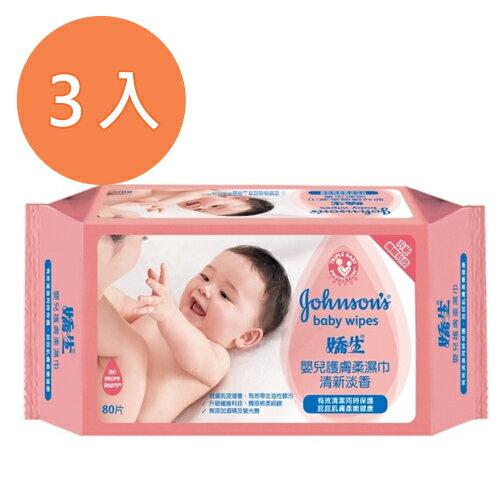 嬌生 嬰兒護膚柔濕巾-清新淡香 80片x3包/組