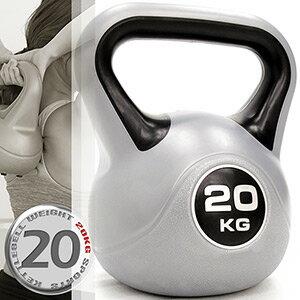 KettleBell運動20公斤壺鈴(44磅)20KG壺鈴.拉環啞鈴搖擺鈴.舉重量訓練.重力健身器材.推薦哪裡買C171-1820