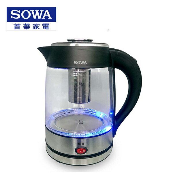 淘禮網 SPK-KY1801【SOWA首華】1.8L保溫玻璃快煮壺