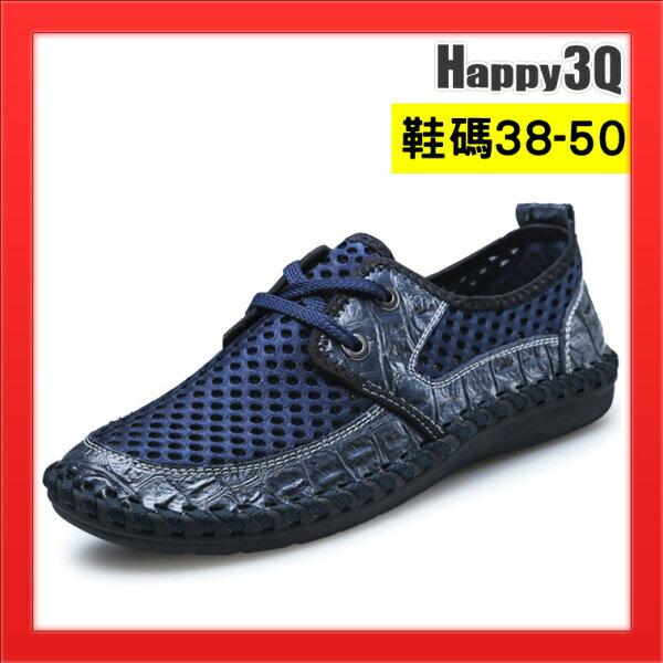 網布鞋49碼休閒鞋健走鞋US13碼運動鞋跑步鞋50碼男鞋加大-綠藍棕黑38-50【AAA4570】