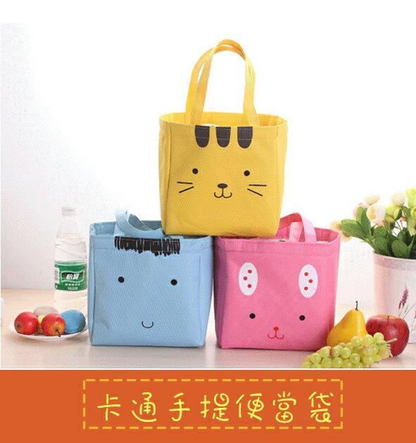 【酷創意】卡通表情手提加厚保溫便當袋 便當盒 手提包(E220)