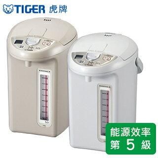 【虎牌】超大按鈕電熱水瓶 - 5.0L PDN-A50R