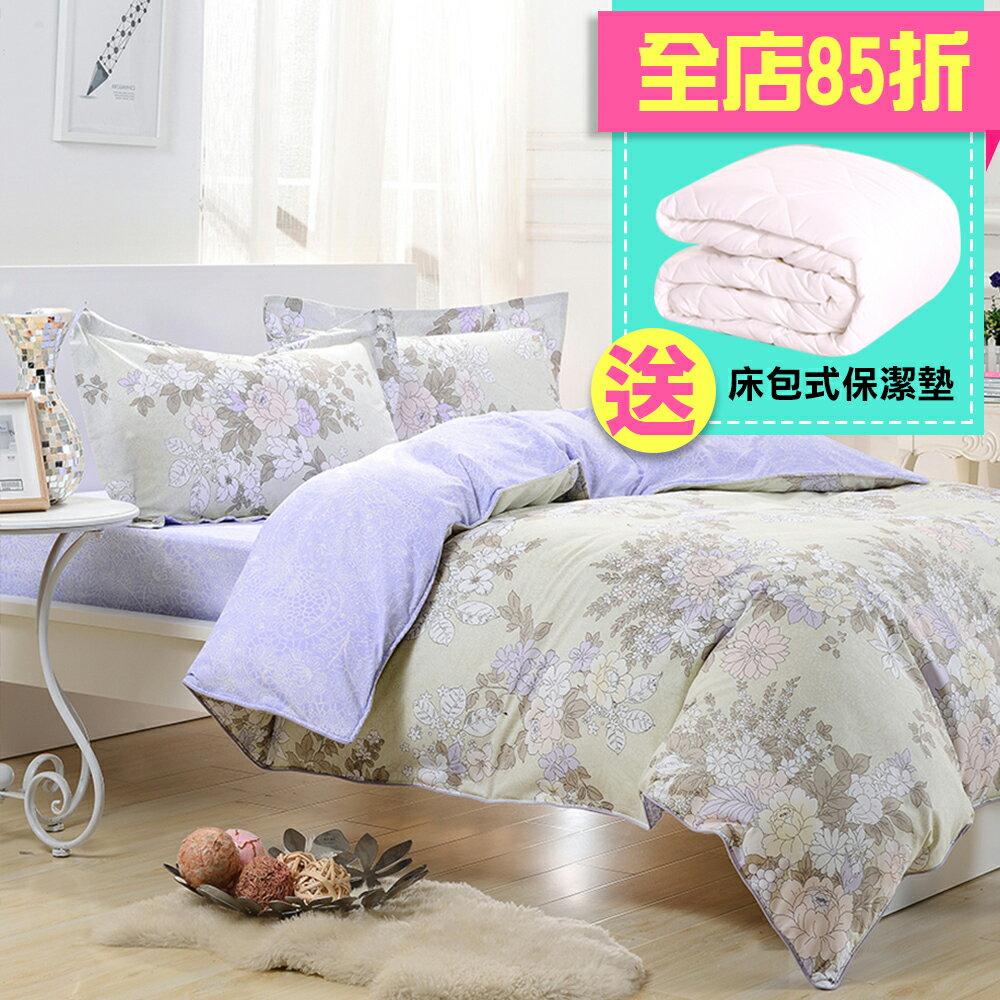 ~鴻宇床包HONGYEW~純棉系列 ikea風格 浪漫主義~雙人四件式兩用被套床包組ML1