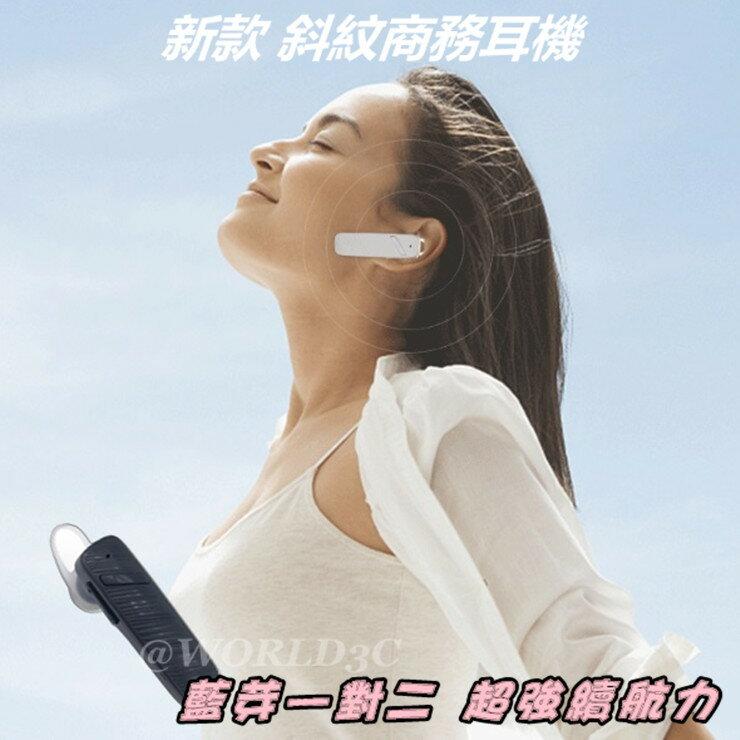 新款🔹商務耳機 藍芽4.1 一對二 藍芽耳機 運動耳機 無線 入耳式 手機通用型 蘋果 三星 耳機 無線耳機 贈耳掛