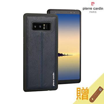 [ Samsung Note8 ] Pierre Cardin法國皮爾卡登6.3吋簡約車縫TPU真皮手機殼 寶藍色