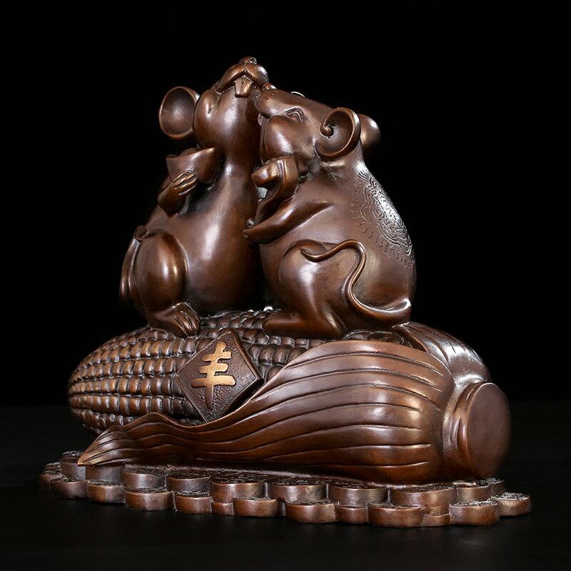 匠澤銅魂 純銅老鼠擺件豐收鼠十二生肖鼠家居裝飾品風水招財禮品