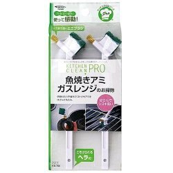 日本 Mameita 瓦斯爐架/烤肉架廚房專用清潔刷 KB-766(二入一組) 【RH shop】日本代購