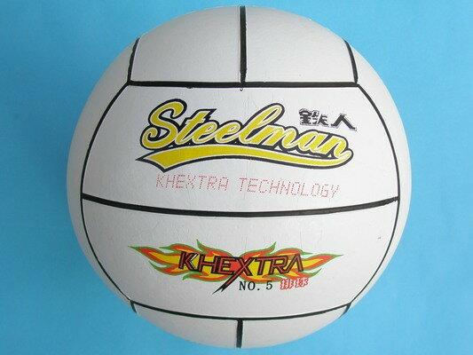 鐵人排球 5號標準排球(白皮面.黑色線)/一個入{定180}