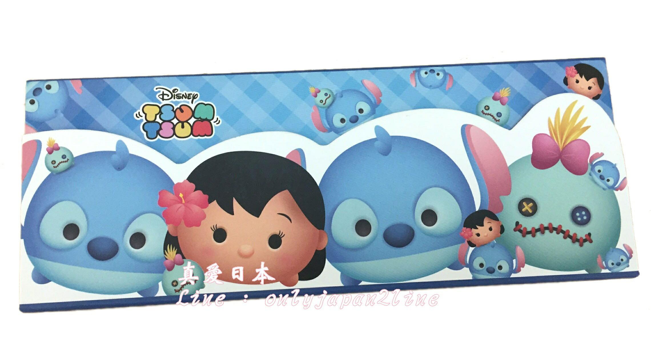 【真愛日本】16063000024TSUM萬用盒-史迪奇   迪士尼 星際寶貝 史迪奇 收納盒 筆盒