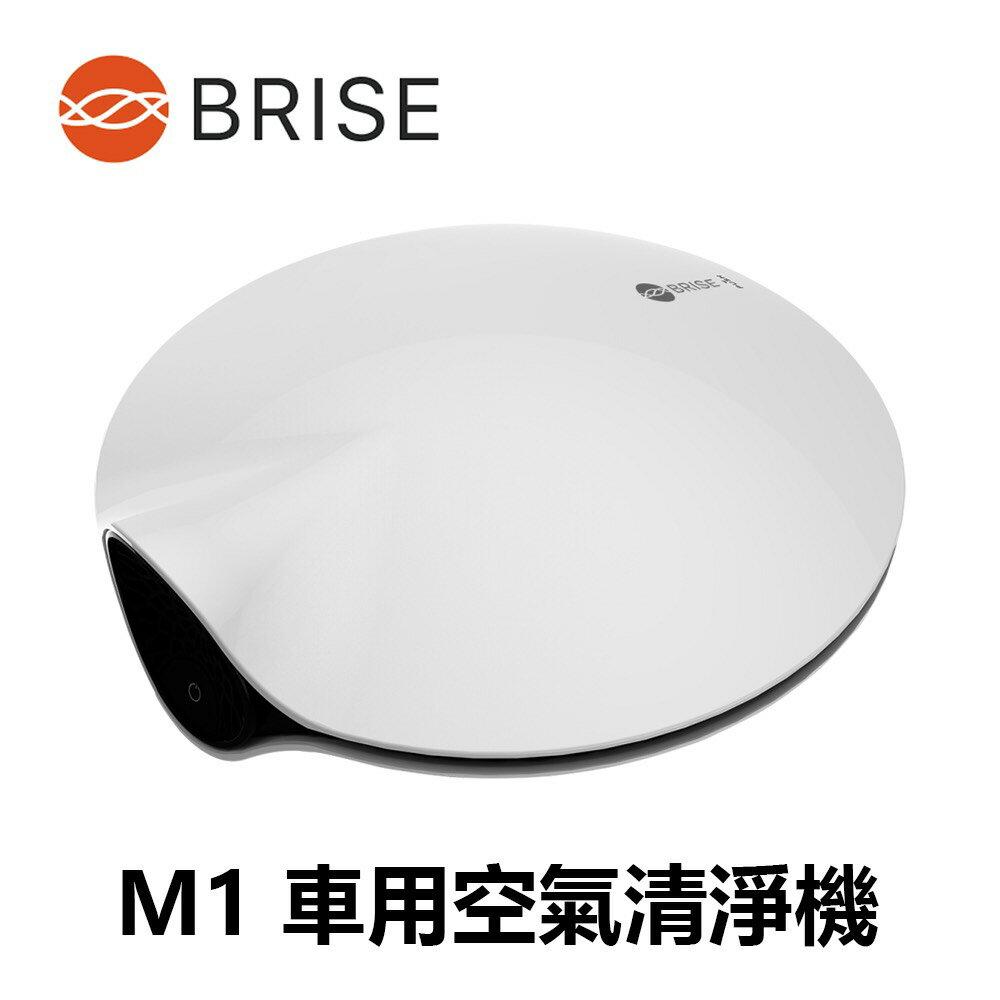 【BRISE】 M1 車用空氣清淨機