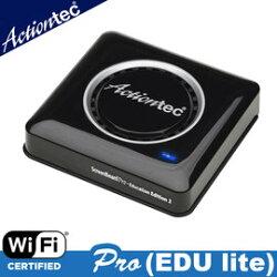 【Actiontec NEW ScreenBeam Pro(EDU Lite)無線顯示接收器-HDM連接I電視/投影機/傳送3D影像/畫面同步傳輸/雙向USB操控】 【風雅小舖】