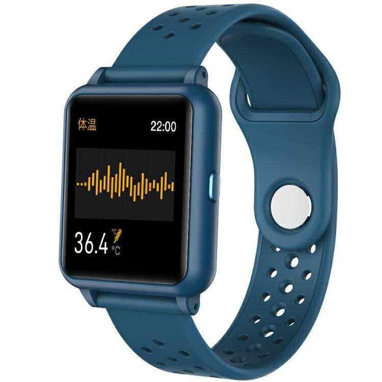 P29全觸屏監測體溫手環多運動智慧手環