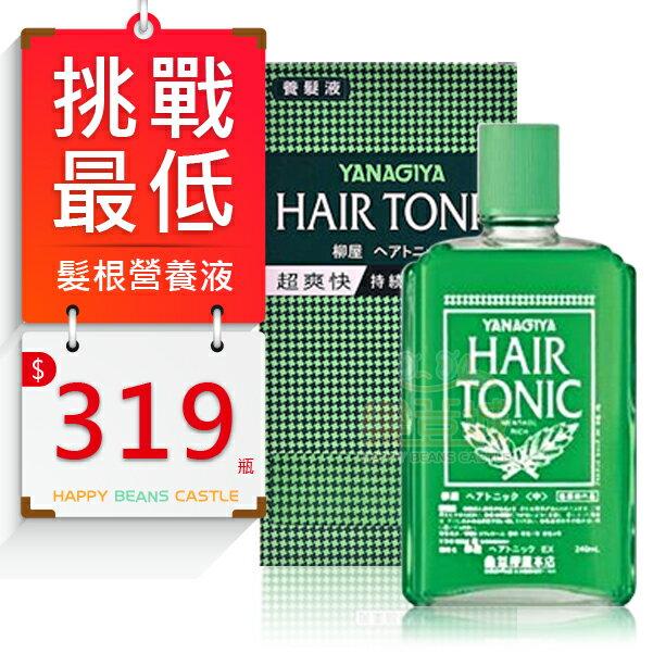 柳屋 YANAGIYA 雅娜蒂 HAIR TONIC 養髮液 240ml 日本版? 樂荳城 ?
