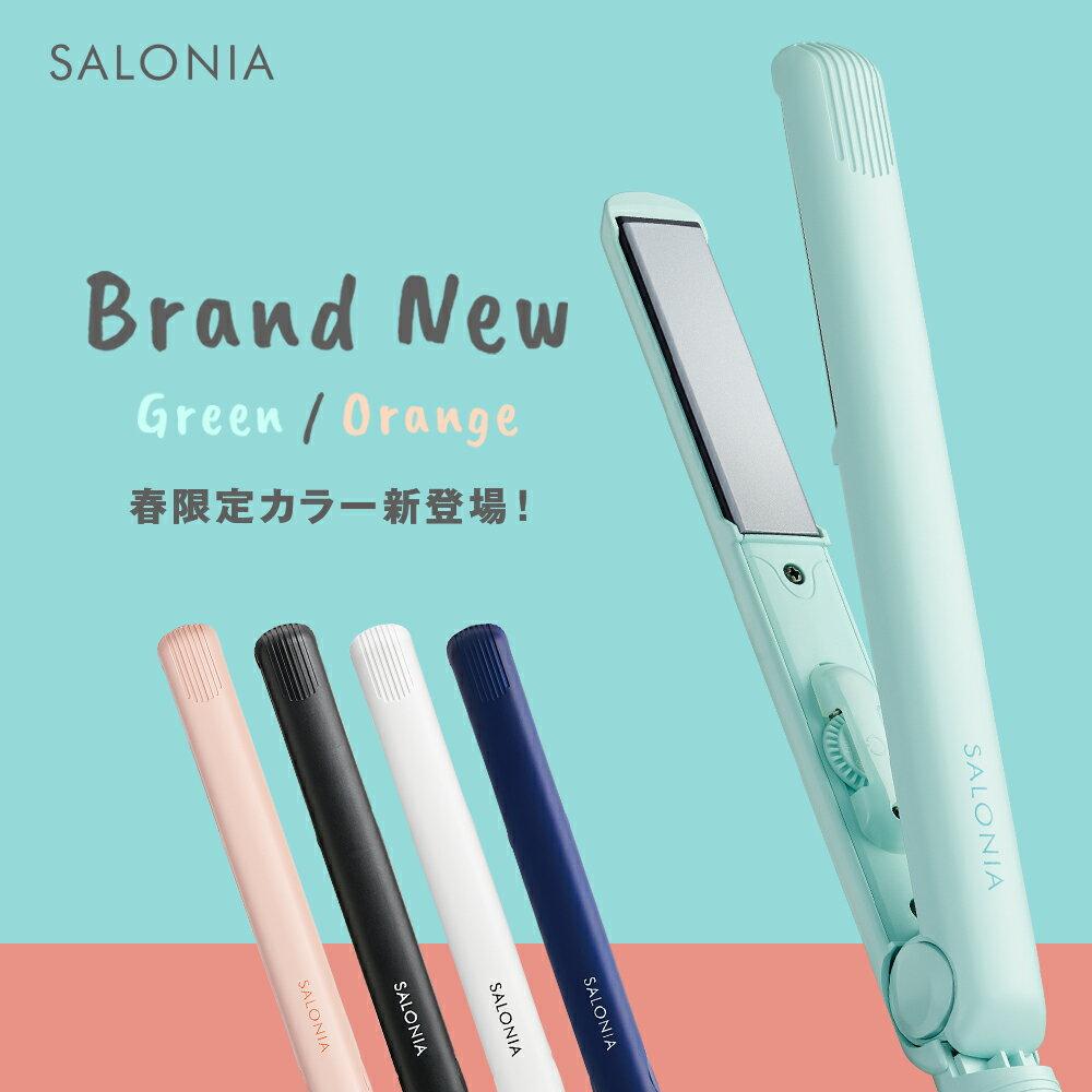 日本SALONIA / main-sl-004S / 雙負離子離子平板夾 / 國際電壓-日本必買  / 日本樂天代購 (3218*0.5) 0
